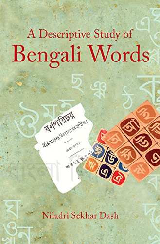 9781107064249: A Descriptive Study of Bengali Words
