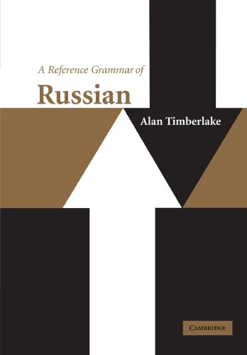 9781107405257: A Reference Grammar of Russian (Reference Grammars)