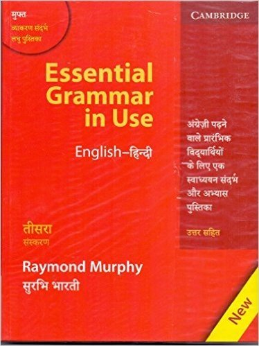 Essential Grammar in Use English ? Hindi: Raymond Murphy