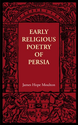 9781107605794: Early Religious Poetry of Persia