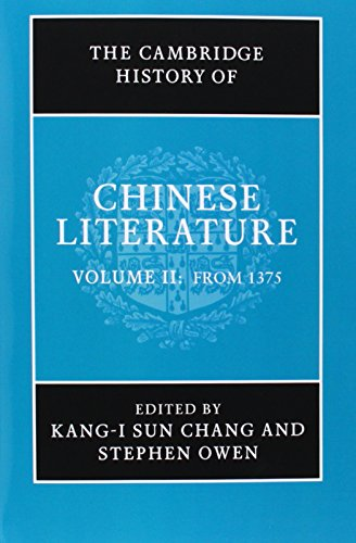 9781107643246: The Cambridge History of Chinese Literature 2 Volume Paperback Set