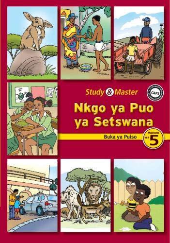 9781107643536: Study and Master Nkgo ya Puo ya Setswana Mophato wa 5 Buka ya Puiso (Reader) CAPS