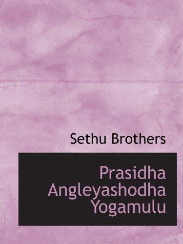 9781110526529: Prasidha Angleyashodha Yogamulu (Telugu Edition)