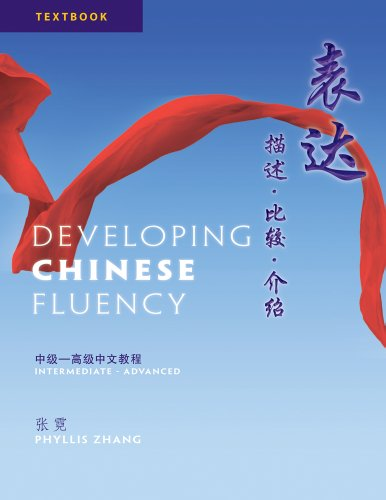 Bundle: Developing Chinese Fluency + Developing Chinese Fluency Workbook (with access key to Online...