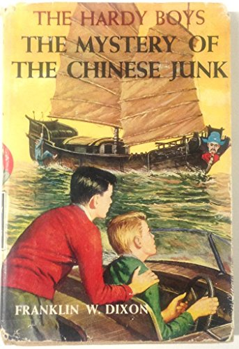 9781111679415: THE MYSTERY OF THE CHINESE JUNK. The Hardy Boys Series 39.