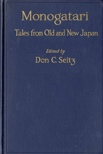 9781111695071: Monogatari: Tales from Old and New Japan