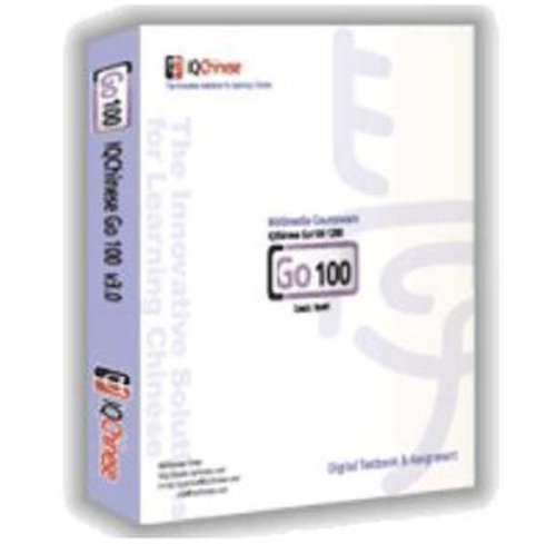 9781111956561: Go 100 CD Standalone