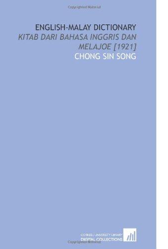 9781112580116: English-Malay Dictionary: Kitab Dari Bahasa Inggris Dan Melajoe [1921]