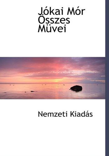9781117585031: J Kai M R Sszes M Vei