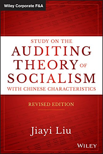 9781119107811: Study on the Auditing Theory of Socialism with Chinese Characteristics (Wiley Corporate F&A)