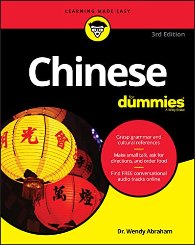 9781119475446: Chinese For Dummies