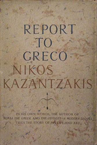 9781121219229: Report to Greco