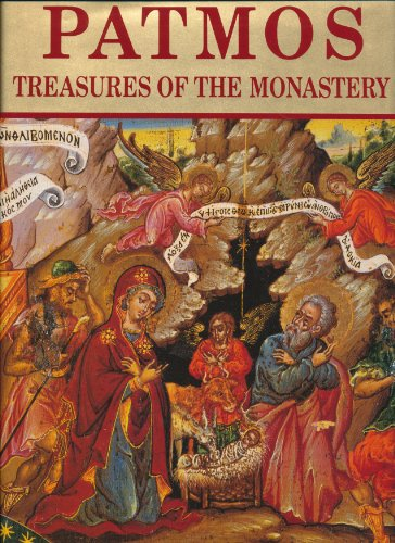 Patmos: Treasures of the Monastery: Athanasios D. Kominis