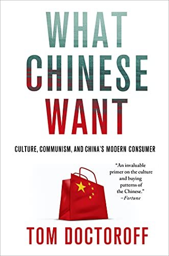 What Chinese Want: Culture, Communism, and China's Modern Consumer: Doctoroff, Tom