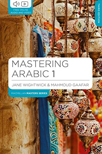 9781137380449: Mastering Arabic 1 (Palgrave Master Series (Languages))