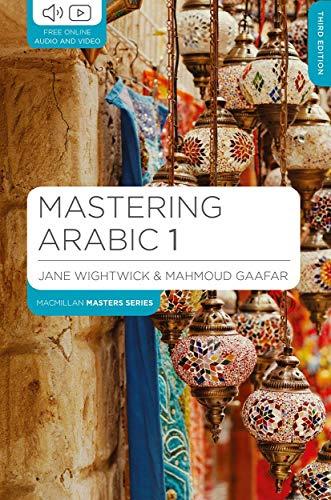 9781137380449: Mastering Arabic 1: 1
