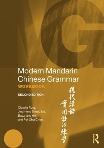 9781138126855: Modern Mandarin Chinese Grammar Workbook (Modern Grammar Workbooks)