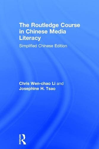 9781138191136: The Routledge Course in Chinese Media Literacy (English and Chinese Edition)