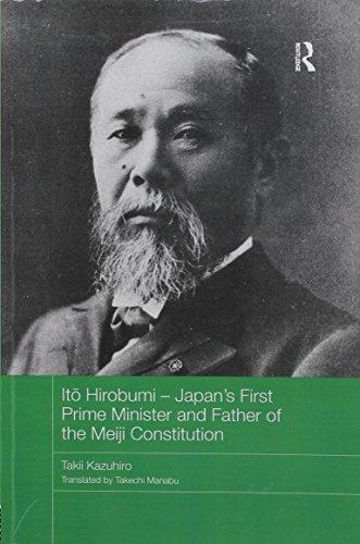 Ito Hirobumi – Japan's First Prime Minister: KAZUHIRO, TAKII
