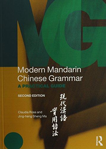 9781138807488: Modern Mandarin Grammar and Workbook Bundle (Modern Grammars)