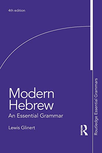 9781138809215: Modern Hebrew: An Essential Grammar (Routledge Essential Grammars)