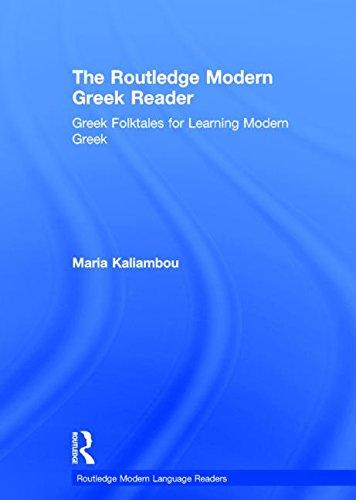 The Routledge Modern Greek Reader: Greek Folktales: Kaliambou, Maria