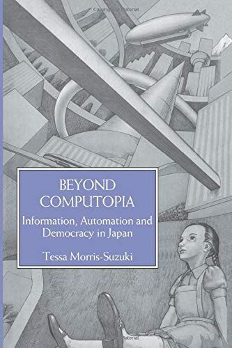 9781138863521: Beyond Computopia (Japanese Studies)