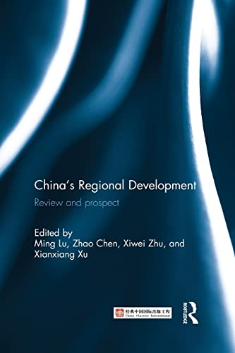 9781138914810: China's Regional Development: Review and Prospect