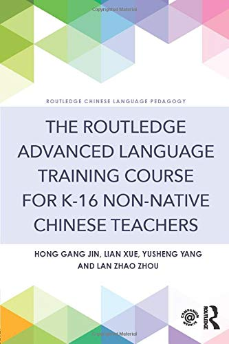 9781138920934: The Routledge Advanced Language Training Course for K-16 Non-native Chinese Teachers (Routledge Chinese Language Pedagogy) (English and Chinese Edition)