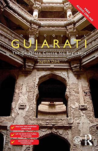 9781138958401: Colloquial Gujarati: The Complete Course for Beginners (Colloquial Series)