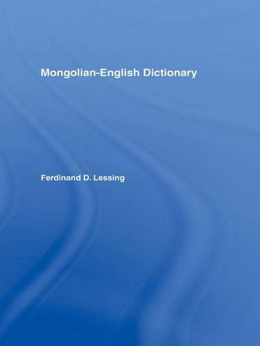 9781138976375: Mongolian-English Dictionary