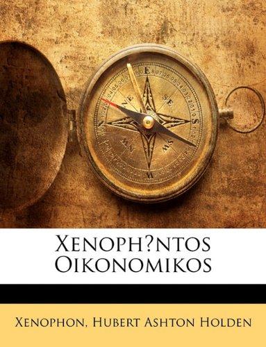 9781144710093: Xenophōntos Oikonomikos