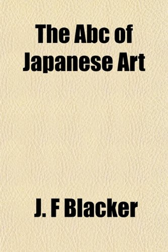 9781151733009: The Abc of Japanese Art