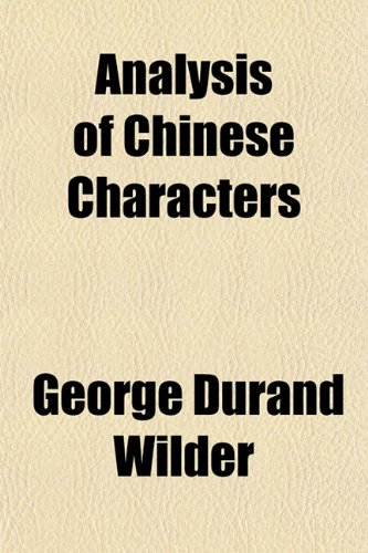 9781152209350: Analysis of Chinese Characters
