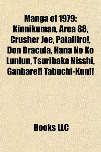 9781155629599: Manga of 1979: Kinnikuman, Area 88, Crusher Joe, Patalliro!, Don Dracula, Hana No Ko Lunlun, Tsuribaka Nisshi, Ganbare!! Tabuchi-Kun!