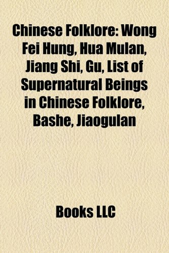 Chinese Folklore: Wong Fei-Hung, Hua Mulan, Jiang: Source Wikipedia