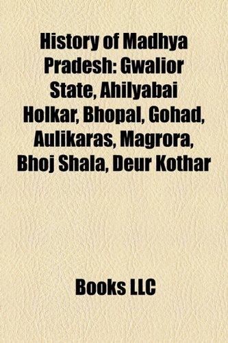 History of Madhya Pradesh: Gwalior State, Ahilyabai