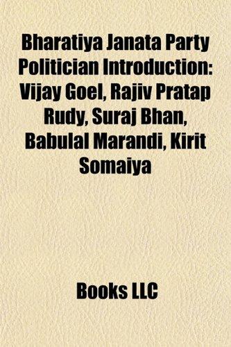 Bharatiya Janata Party Politician Introduction: Prem Kumar: Source Wikipedia