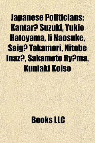 Japanese Politicians: Kantaro Suzuki, Yukio Hatoyama, Ii