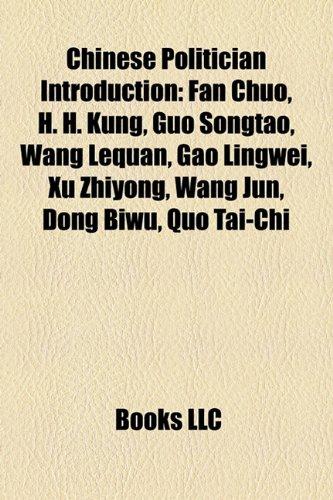 Chinese Politician Introduction: Fan Chuo, Yao Yilin,: Source Wikipedia