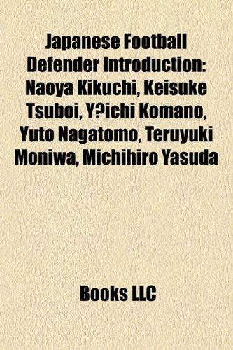9781157622451: Japanese football defender Introduction: Yuzo