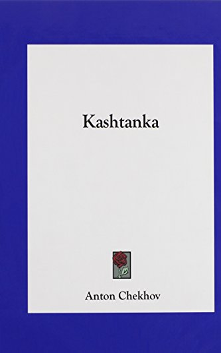 9781161557268: Kashtanka