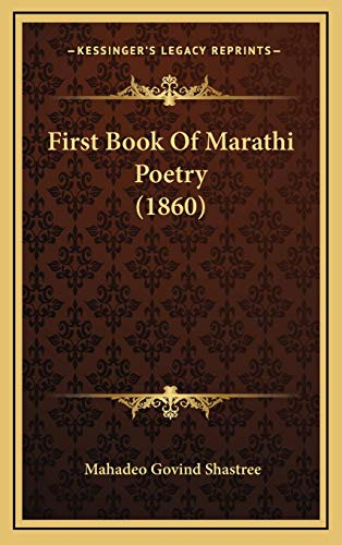 9781166216405: First Book Of Marathi Poetry (1860) (Marathi Edition)