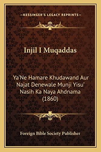 Injil I Muqaddas YaNe Hamare Khudawand Aur: Foreign Bible Society