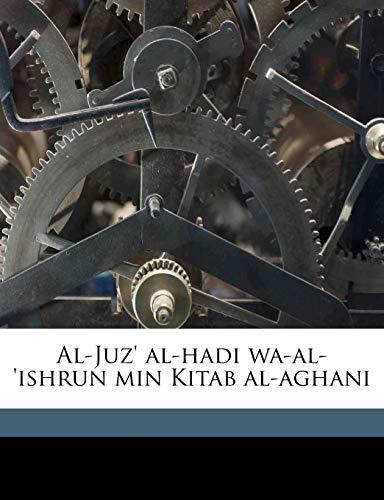 Al-Juz al-hadi wa-al-ishrun min Kitab al-aghani Arabic: 897 or 8-967