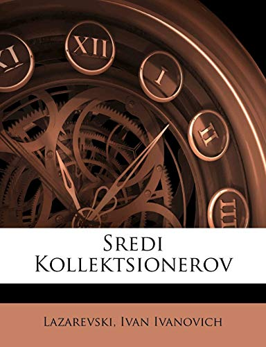 9781172446636: Sredi kollektsionerov (Russian Edition)
