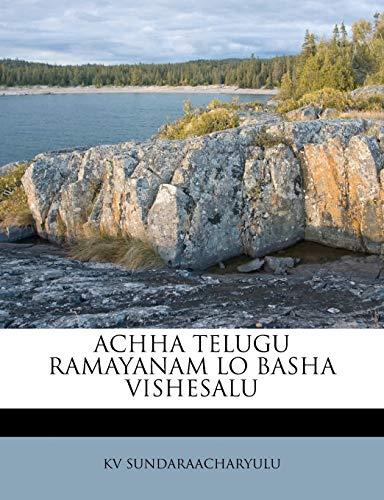 9781175398338: ACHHA TELUGU RAMAYANAM LO BASHA VISHESALU (Telugu Edition)