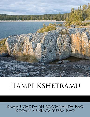 Hampi Kshetramu Telugu Edition: Kamajugadda Sh Kodali