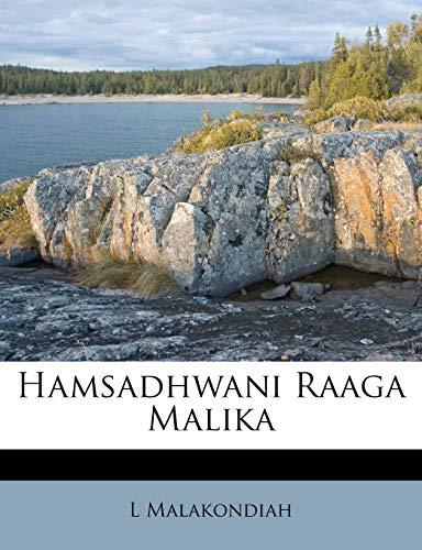 9781176014428: Hamsadhwani Raaga Malika (Telugu Edition)