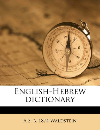 9781176593404: English-Hebrew dictionary